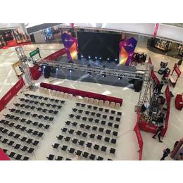 佛山庆典策划公司舞台搭建会议桌椅桁架背景气球拱门