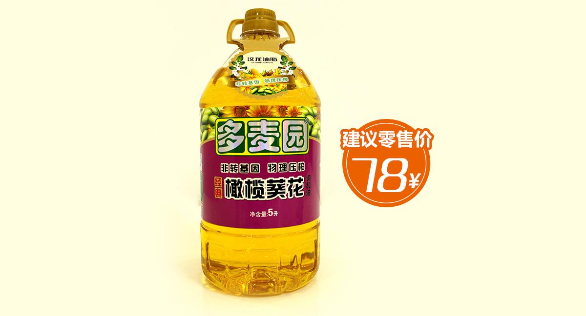 多麦园-橄榄葵花调和油