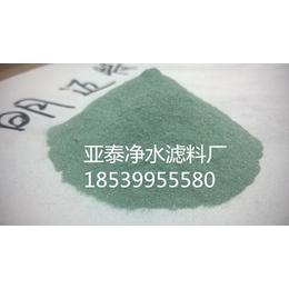 巩义亚泰碳化硅 绿碳化硅批发 山东济南磨料厂