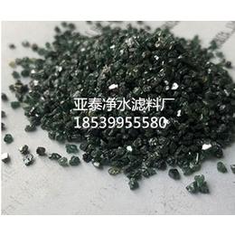 巩义亚泰碳化硅 绿碳化硅批发 山西太原磨料厂