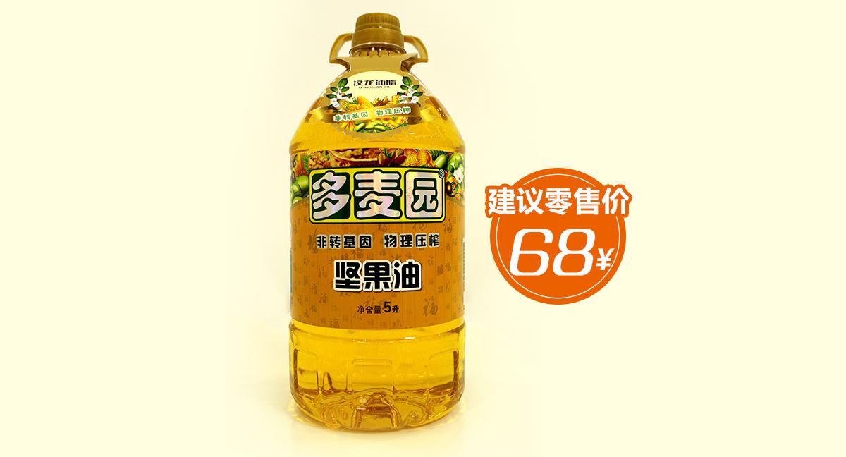 多麦园-坚果油
