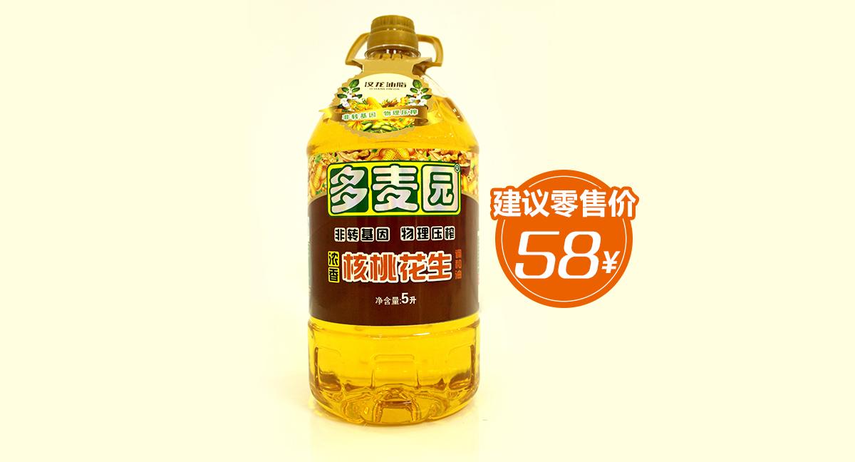多麦园-核桃花生调和油