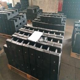 黔西南20千克标准电梯锁型砝码-可定制的砝码+