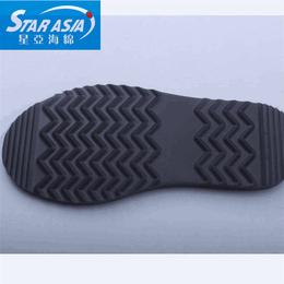 冷热压成型加工 eva鞋垫发泡材料 凹凸冷热压成型加工定制
