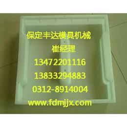 盖板模具设备 盖板模具生产厂家