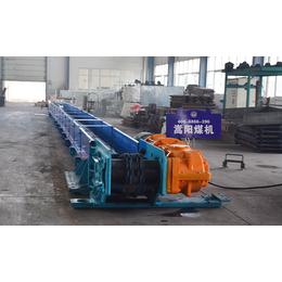 煤矿用刮板机厂家 嵩阳煤机