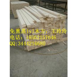 免熏蒸木方用途 山东免熏蒸木方介绍18562157646