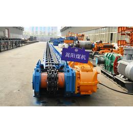 煤矿用刮板机 刮板机生产厂家 嵩阳煤机