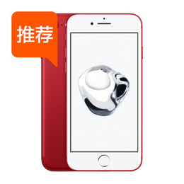 中影科技分期iPhone7零首付
