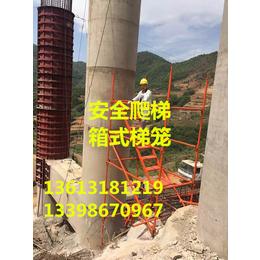 安全爬梯酬勤高墩高速施工