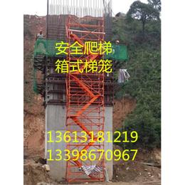 安全爬梯高墩高速施工酬勤