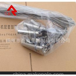 亚博平台网站成品管 金属制品 品质保证
