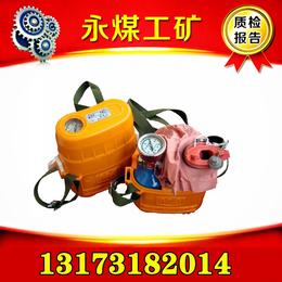 45分钟自救器 ZYX45隔绝式压缩氧自救器