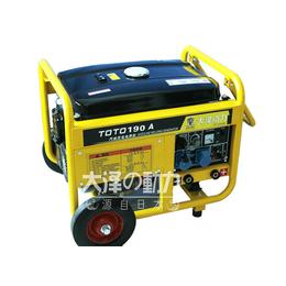 190A汽油焊发一体机价格
