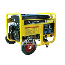 230A汽油电焊发电机厂家