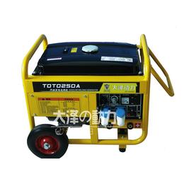 工厂直销250A汽油发电电焊机