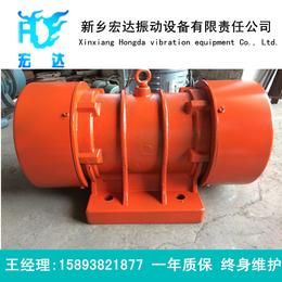 YZU-20-6B卧式振动电机