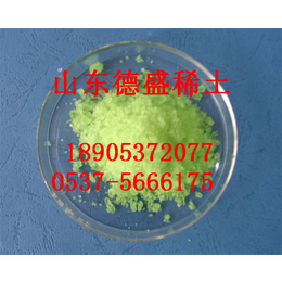 山东厂家直销高纯氯化镨水合物