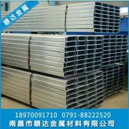 江西C型鋼南昌C型鋼鋼板建筑C型鋼批發贛州C型鋼