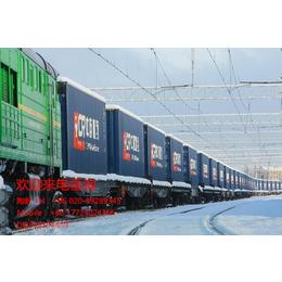 一带一路至954704布拉戈维申斯克国际货运服务