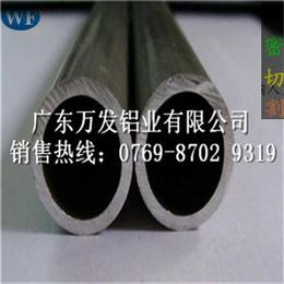 5056厚壁铝管规格全