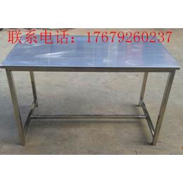 深圳厂家定做各类尺寸不锈钢工作台及各类不锈钢制品可按要求定做