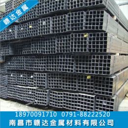 江西方管南昌方管不銹鋼方管批發廠家直銷縮略圖