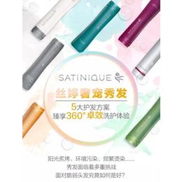 广安附近安利专卖店详细地址广安安利产品价格