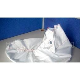 标志408- 副驾驶安全气囊袋/安全气袋/安全气囊