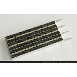 暖风机优质PTC波纹发热器
