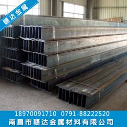 江西H型鋼南昌鋼材景德鎮鋼材上饒不銹鋼鋼材批發廠家直銷縮略圖