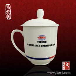 茶杯厂 陶瓷<em>杯子</em>厂家