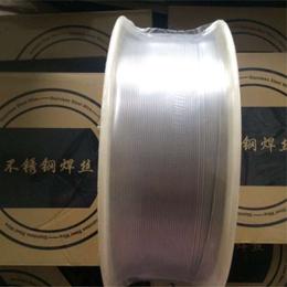 ER630不锈钢焊丝17-4P耐磨蚀磨耗硬化不锈钢焊丝