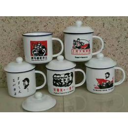 供应礼品陶瓷茶杯 厂家直销价格