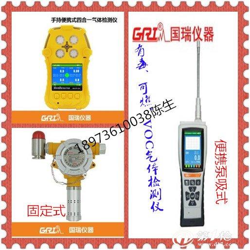 采用新一代进口电化学臭氧气体传感器,安全稳定可靠,可为有毒有害气体
