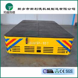 搬运用轨道平车设计低压的无动力平板车免检设备