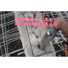 代替风镐快速拆除钢筋混凝土万博manbetx官网登录多少钱