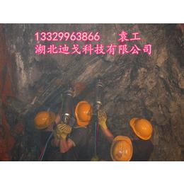 岩石顶管代替爆Po掘进的机械静态分裂石头设备生产厂家