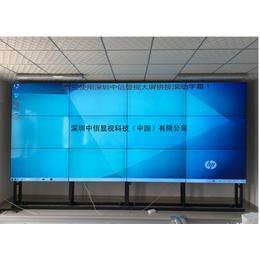龙岩三星55寸高清3.5mm液晶拼接屏OEM大屏幕拼接墙整机