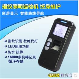 中研Z-6500F指纹巡更机 指纹巡检仪