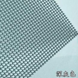 304金刚网深灰色 60 加厚加密缩略图