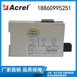厂家直销 BD-AV单相交流电压变送器 安科瑞