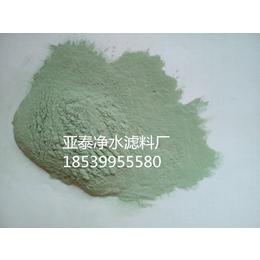 巩义亚泰绿碳化硅价格 质优价廉 江西新余磨料厂