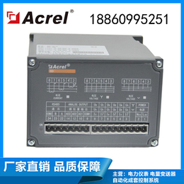 安科瑞BD-4V3三相四线 交流电压变送器 4-20mA输出