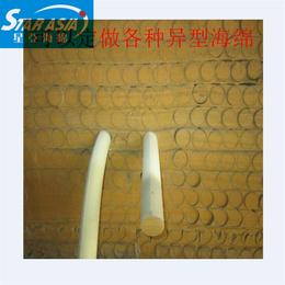 不易变形海绵柱 一次冲压成型空心管 中密度海绵定制