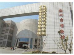 抚州市博物馆