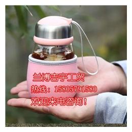 玻璃杯供应、上海玻璃杯、【兰博吉宇工贸】(查看)