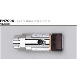 德国IFM易福门压力变送器PN7006山东潍坊区域经销商