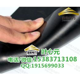 衡阳市绝缘胶垫厂家 绝缘胶垫技术规范