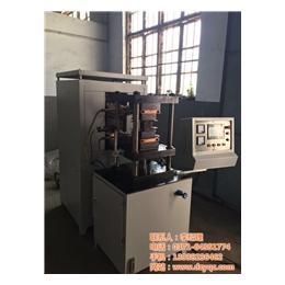 平安国际娱乐仪器厂(图),扩散焊机去哪买,建瓯市扩散焊机